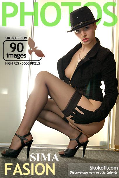 seksowna czarna bielizna SKOKOFF: Sima - Fashion