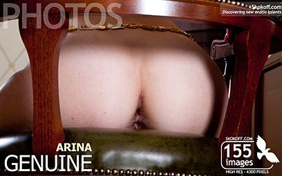 Arina Skokoff