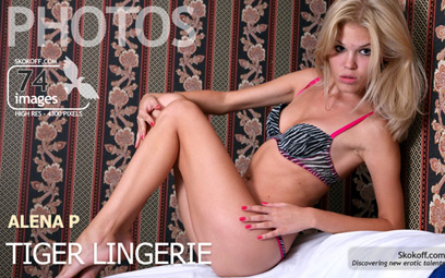 Foxy blonde honey poses in her favorite animal print lingerie